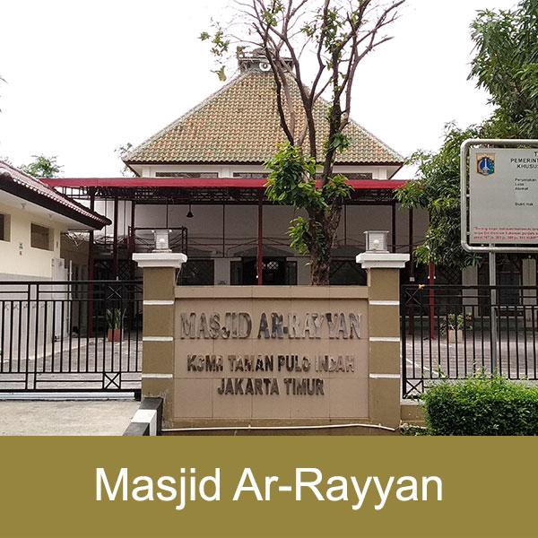 Masjid ar-rayyan