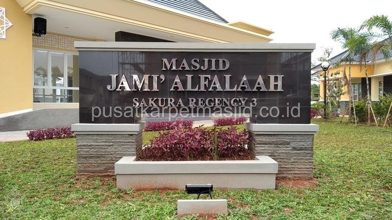 masjid jami al falaah sakura regency bekasi