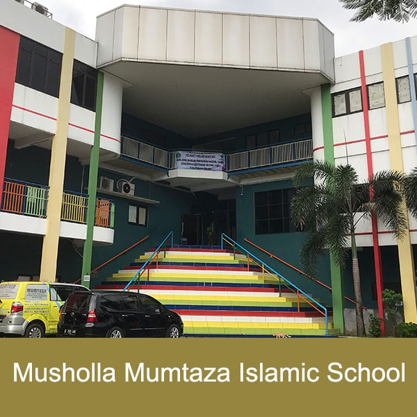 mumtaza islami school