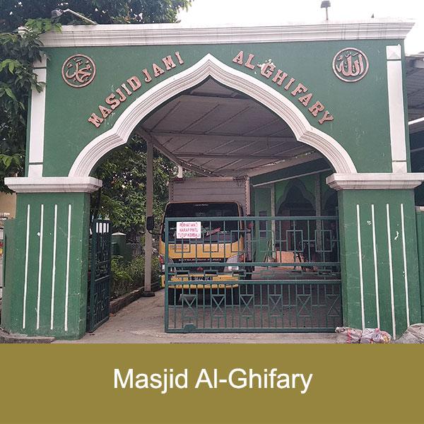 masjid al-ghifary cipondoh