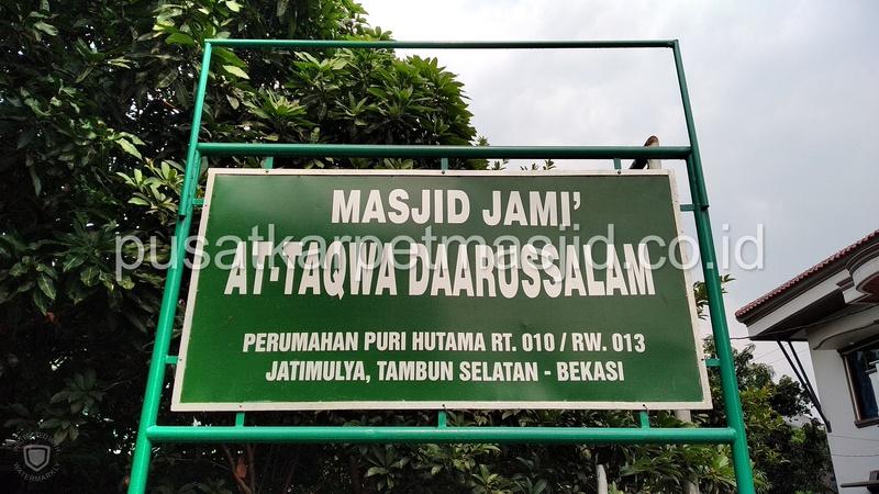 masjid kami at-taqwa darussalam