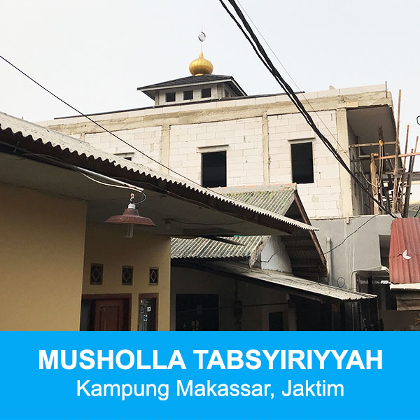 musholla tabsyiriyyah